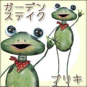 ブリキの人形 オブジェ ガーデン用 人形  ブリキ製ガーデンスティック フロッグ|kantoh-house