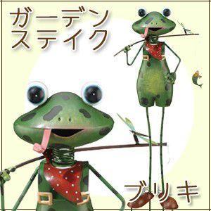 ブリキの人形 オブジェ ガーデン用 人形  ブリキ製ガーデンスティック フロッグダット|kantoh-house