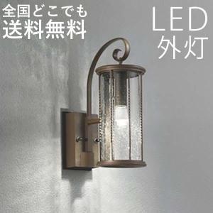 LED照明 壁掛け照明 ポーチライト ガラスの玄関照明|kantoh-house