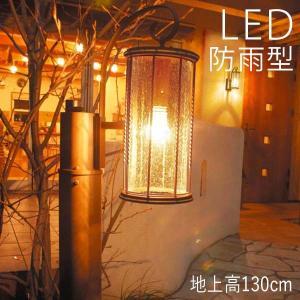 ガーデンライト LED 庭園灯 外灯 ポールライト 100V|kantoh-house