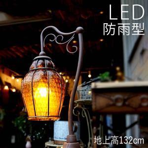 ガーデンライト LED 庭園灯 外灯 ポールライト|kantoh-house