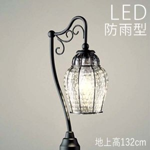ガーデンライト おしゃれ LED 庭園灯 外灯 照明 ポールライト 100V|kantoh-house