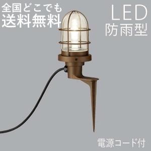 ガーデンライト 屋外 コンセント 工事不要 LED 庭園灯 外灯 グラウンドフロアライト 100V|kantoh-house