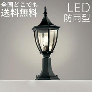 照明 LED 門柱灯 外灯|kantoh-house