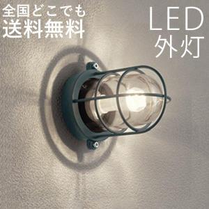 LED玄関照明 マリン 壁付け照明 おしゃれ センサなし エクステリア マリンライト チャコールグレー|kantoh-house