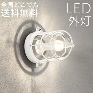 LED玄関照明 マリン 壁付け照明 おしゃれ センサなし エクステリア マリンライト ホワイト|kantoh-house