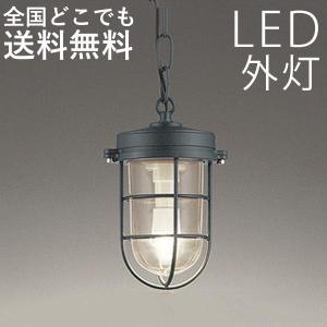LED 玄関 マリン おしゃれ センサなし エクステリア ペンダントライト マリンライト チャコールグレー|kantoh-house