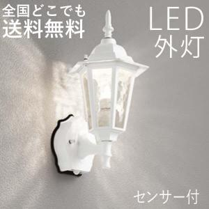 LED 玄関 壁付けライト おしゃれ 人感センサ付 LED変更可能 クラシックポーチライト 白色|kantoh-house