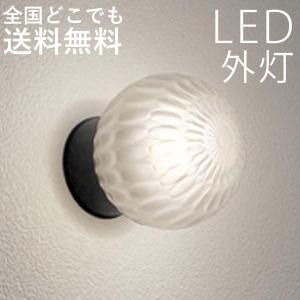 玄関照明 玄関灯 ポーチライト LED交換可能 おしゃれ センサーなし 壁付け 天井付け|kantoh-house