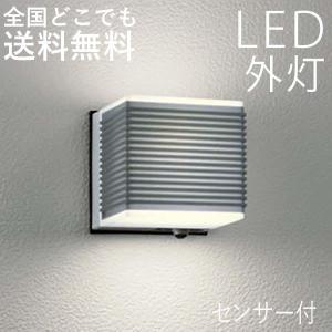 玄関照明 玄関灯 ポーチライト LED交換可能 おしゃれ 人感センサー付|kantoh-house