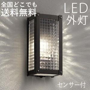 玄関照明 センサー 外灯 おしゃれ 人感センサー 屋外 玄関 照明 LED 照明器具 ウォールライト ポーチライト LED交換可能 100V|kantoh-house