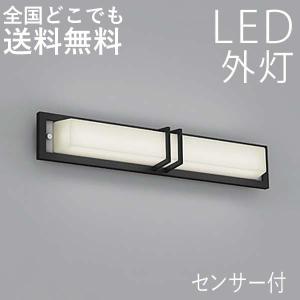 玄関照明 玄関灯 ポーチライト LED一体型 おしゃれ 和風 人感センサ付 黒色 電球色|kantoh-house