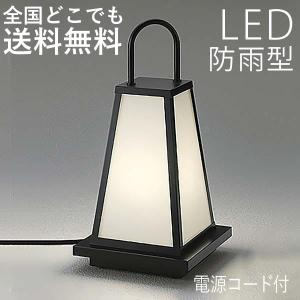 照明 屋外 コンセント 工事不要 ガーデンライト LED おしゃれ 和風  外灯 庭園灯 100V|kantoh-house