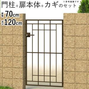 三協アルミ 門扉 鋳物 片開き キャスタイル門扉 2型 扉幅70cm×高さ120cm 門柱タイプ|kantoh-house
