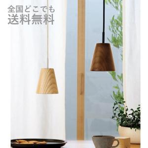 照明 天井照明 リビング照明 木調 木目 ナチュラル ウッド 引掛けシーリング|kantoh-house