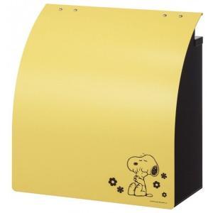 ポスト 郵便ポスト 壁掛けポスト スヌーピー 郵便受け 鍵付き|kantoh-house