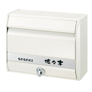 ポスト 郵便ポスト 壁掛けポスト 郵便受け ダイヤル錠付き|kantoh-house