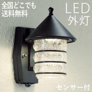 照明  センサー おしゃれ 外 レトロ 玄関照明 人感センサー センサー付き マルチタイプ 100V あすつく|kantoh-house