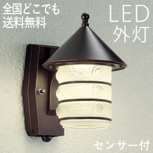 ポーチライト ライト ガーデンライト ポーチ灯 玄関照明|kantoh-house