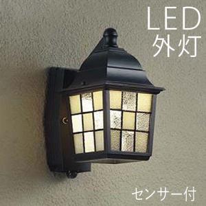 玄関照明 照明 ポーチ灯 人感センサー付きLEDライト|kantoh-house