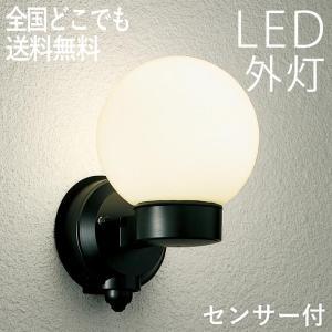 玄関照明 センサー 外灯 おしゃれ 人感センサー 屋外 玄関 照明 LED 照明器具 ウォールライト ポーチライト 100V|kantoh-house