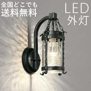 玄関照明 外灯 おしゃれ 屋外 玄関 照明 LED 照明器具 ウォールライト ポーチライト 北欧|kantoh-house