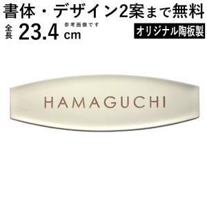 表札 タイル おしゃれ かわいい 戸建 タイプA|kantoh-house