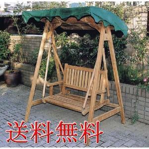ブランコ スイングチェア  ベンチ ガーデンチェア ミニスイングラブベンチ|kantoh-house