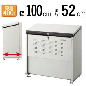ごみ箱 ゴミ収集庫 収集箱 ふた付 屋外 スチール収納庫 収納ボックス 組み立て式 大容量 物置 ゴミストッカー 400リットル|kantoh-house