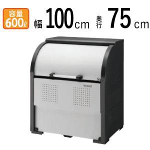 ごみ箱 ゴミ収集庫 ふた付 屋外 スチール 収納ボックス 組み立て式 大容量 物置 ゴミストッカー 600リットル|kantoh-house