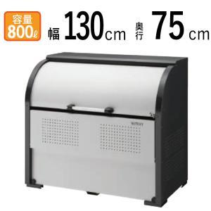 ごみ箱 ゴミ収集庫 ふた付 屋外 スチール 収納ボックス 組み立て式 大容量 物置 ゴミストッカー 800リットル|kantoh-house