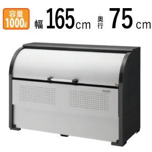ごみ箱 ゴミ収集庫 ふた付 屋外 スチール 収納ボックス 組み立て式 大容量 物置 ゴミストッカー 1000リットル|kantoh-house