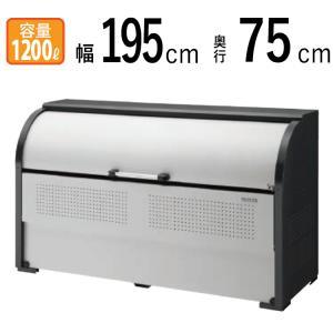 ごみ箱 ゴミ収集庫 ふた付 屋外 スチール 収納ボックス 組み立て式 大容量 物置 ゴミストッカー 1200リットル|kantoh-house