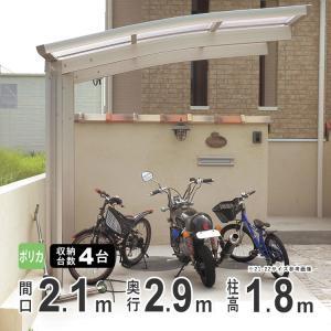 サイクルポート 自転車置き場 屋根 4台収納可能 間口210×奥行290cm 標準柱 ポリカタイプ|kantoh-house