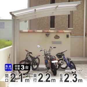 サイクルポート 自転車置き場 屋根 3台収納可能 間口210×奥行218cm ロング柱 熱線遮断ポリカタイプ|kantoh-house