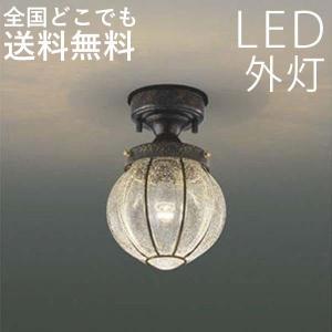 玄関照明 LED照明 アンティーク風泡入りガラス照明|kantoh-house