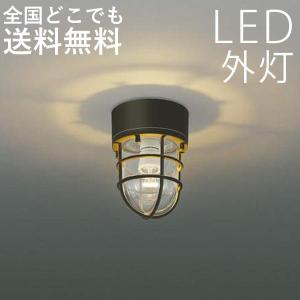 玄関照明 LED照明 マリンタイプポーチ灯 時代を超えて人気のマリンタイプポーチ灯。透明ガラスとLE...