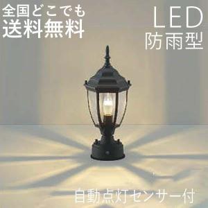 門柱灯 照明 LED照明 ヨーロッパの伝統スタイル照明 センサー付 自動点灯 ガーデンライト|kantoh-house