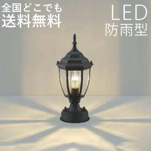 玄関照明 LED照明 ヨーロッパの伝統スタイル照明 センサーなし LED交換可能|kantoh-house