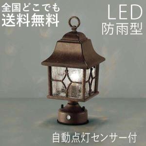 門柱灯 庭園灯 ガーデンライト ひび焼きガラスの照明 センサー付 自動点灯 外灯 エクステリア|kantoh-house