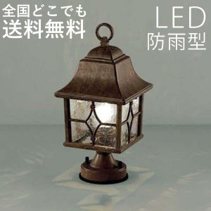 門柱灯 庭園灯 ガーデンライト ひび焼きガラスの照明|kantoh-house