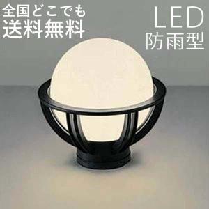 門柱灯 庭園灯 ガーデンライト スタンダードデザインの照明|kantoh-house