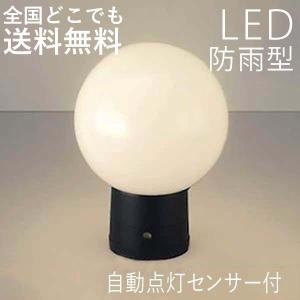 門柱灯 庭園灯 ガーデンライト スタンダードデザインの照明 センサー付 自動点灯 エクステリア|kantoh-house