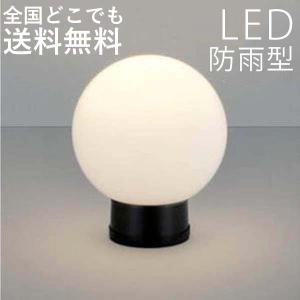 門柱灯 庭園灯 ガーデンライト スタンダードデザインの照明 センサー無し|kantoh-house