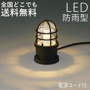 ガーデンライト 屋外 コンセント 工事不要 庭園灯 マリンタイプの屋外用照明|kantoh-house