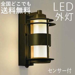 玄関照明 センサー 外灯 おしゃれ 人感センサー LED一体型 玄関 照明 LED 照明器具 ウォールライト ポーチライト ブラウン 100V|kantoh-house