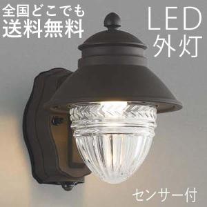 玄関照明 玄関灯 LED一体型 おしゃれ センサ付 ポーチライト|kantoh-house