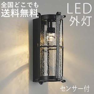 玄関照明 センサー 外灯 おしゃれ 人感センサー 屋外 玄関 照明 LED 照明器具 ウォールライト ポーチライト LED一体型 100V|kantoh-house