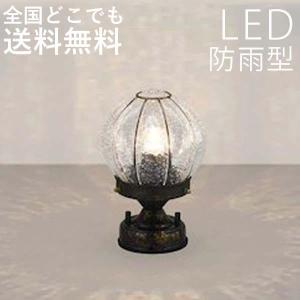 門柱灯 LED照明 アンティーク風泡入りガラス照明|kantoh-house