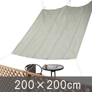 シェード オーニング サンシェード 日よけ グリーン 200×200cm|kantoh-house
